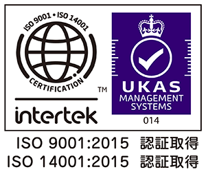 ISO9001:2008認証及びISO14001:2004認証取得マーク